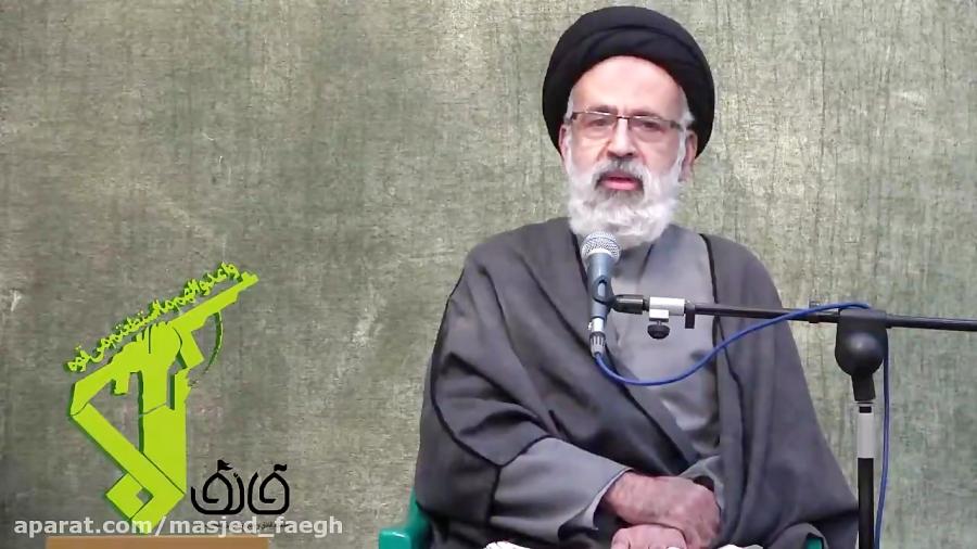 شهید ابوالفضل نوری در وصف امام جماعت مسجد